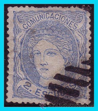 1870 EFIGIE ALEGÓRICA, EDIFIL Nº 112 (O) (Sellos - España - Amadeo I y Primera República (1.870 a 1.874) - Usados)