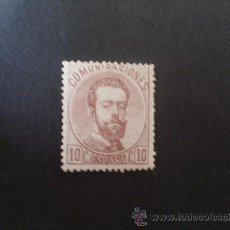 Sellos: ESPAÑA,1872,EDIFIL 120**,AMADEO I,NUEVO GOMA ORIGINAL Y SIN SEÑAL DE FIJASELLOS,LUJO. Lote 26508972