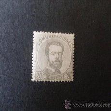 Sellos: ESPAÑA,1872,EDIFIL 123**,AMADEO I,NUEVO,GOMA ORIGINAL Y SIN SEÑAL DE FIJASELLOS,LUJO. Lote 26509991