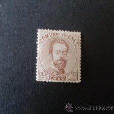 Sellos: ESPAÑA,1872,EDIFIL 124**,AMADEO I,NUEVO CON GOMA ORIGINAL Y SIN SEÑAL DE FIJASELLOS. Lote 26510291