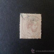 Sellos: ESPAÑA,1872,EDIFIL 127,AMADEO I,MATASELLO FECHADOR AMBULANTE AZUL,RARO. Lote 26510968