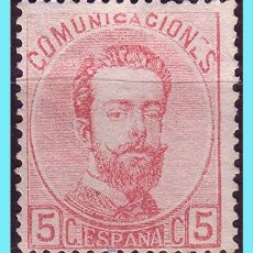 Sellos: 1872 AMADEO I, EDIFIL Nº 118 (*). Lote 27121567