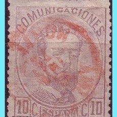 Sellos: 1872 AMADEO I, EDIFIL Nº 120 (O) FECH. ROJO MAHON. Lote 27121767