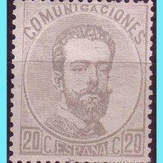 Sellos: 1872 AMADEO I, EDIFIL Nº 123 (*). Lote 27122479
