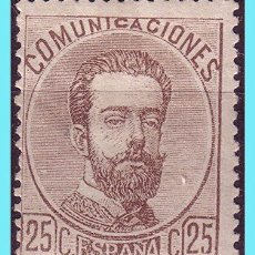 Sellos: 1872 AMADEO I, EDIFIL Nº 124 *. Lote 27122507