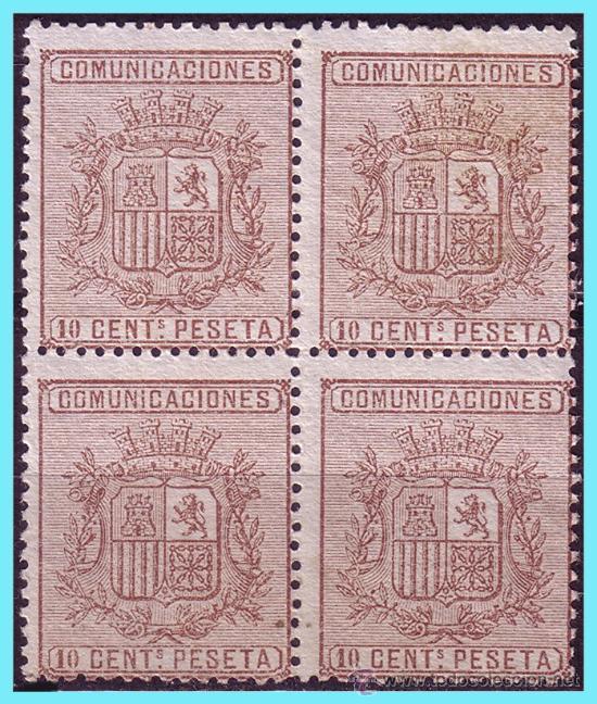 1874 ESCUDO DE ESPAÑA, B4 EDIFIL Nº 153 (*) (Sellos - España - Amadeo I y Primera República (1.870 a 1.874) - Nuevos)