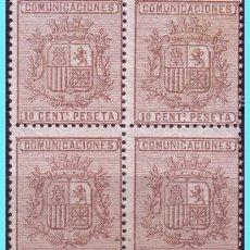 Sellos: 1874 ESCUDO DE ESPAÑA, B4 EDIFIL Nº 153 (*). Lote 27122850