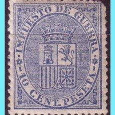 Sellos: 1874 ESCUDO DE ESPAÑA, EDIFIL Nº 142 * *. Lote 27238817