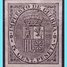 Sellos: 1874 ESCUDO DE ESPAÑA, EDIFIL Nº 141S (*). Lote 27238852