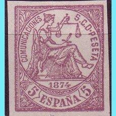 Selos: 1874 ALEGORÍA DE LA JUSTICIA, EDIFIL Nº 144SF (*). Lote 27239030