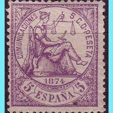 Sellos: 1874 ALEGORÍA DE LA JUSTICIA, EDIFIL Nº 144 (*). Lote 27239087