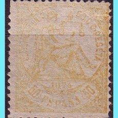 Sellos: 1874 ALEGORÍA DE LA JUSTICIA, EDIFIL Nº 149 (*). Lote 27239730