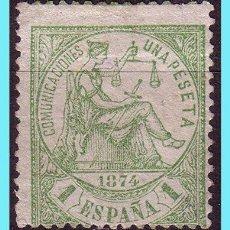 Sellos: 1874 ALEGORÍA DE LA JUSTICIA, EDIFIL Nº 150 (*). Lote 27239800