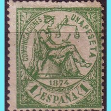 Sellos: 1874 ALEGORÍA DE LA JUSTICIA, EDIFIL Nº 150F (*). Lote 27239865