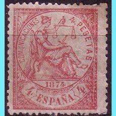 Sellos: 1874 ALEGORÍA DE LA JUSTICIA, EDIFIL Nº 151 (*). Lote 27239888