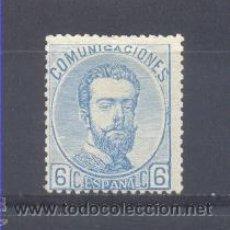 Sellos - EDIFIL 119 * - 27490141