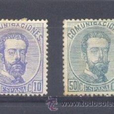 Sellos: ESPAÑA. Lote 27495025