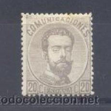 Sellos: ESPAÑA. Lote 27495437