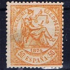Sellos: I REPUBLICA 1874 EDIFIL 149 NUEVO* VALOR 2010 CATALOGO 175 EUROS NARANJA. Lote 28004498