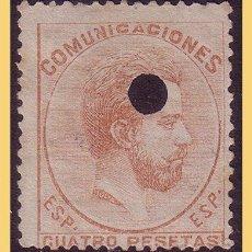 Selos: TELÉGRAFOS 1872 AMADEO I, EDIFIL Nº 128T. Lote 28180464