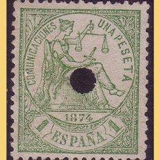 Sellos: TELÉGRAFOS 1874 ALEGORÍA DE LA JUSTICIA, EDIFIL Nº 150T. Lote 28180894
