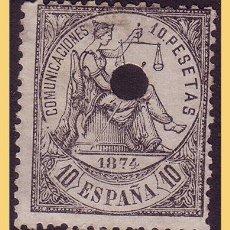 Sellos - TELÉGRAFOS 1874 Alegoría de la Justicia, Edifil nº 152T - 28180928
