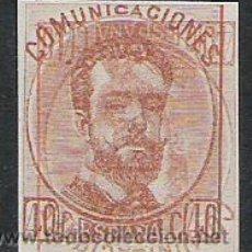 Sellos: 526-SELLO PRUEBA ENSAYO ESSAY AMADEO I AÑO 1872,ANUTENTICO.DOBLE IMPRESION Y SIN DENTAR Nº125.40 CTS. Lote 28697760