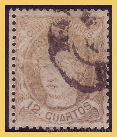 1870 GOBIERNO PROVISIONAL, EDIFIL Nº 113 (O) (Sellos - España - Amadeo I y Primera República (1.870 a 1.874) - Usados)