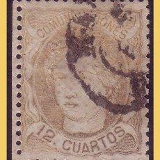 Sellos: 1870 GOBIERNO PROVISIONAL, EDIFIL Nº 113 (O). Lote 29003054
