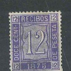 Sellos: RECIBOS FISCAL POSTAL 1875. Lote 30036279
