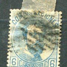 Sellos: EDIFIL 119. 6 CENT AMADEO I. AÑO 1872. USADO. GRUESO FIJASELLOS.. Lote 30203563