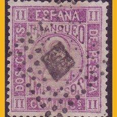 Sellos: 1872 AMADEO I, EDIFIL Nº 116 (O) . Lote 30449281