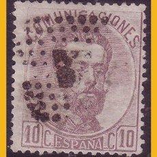Sellos: 1872 AMADEO I, EDIFIL Nº 120 (O) . Lote 30449291