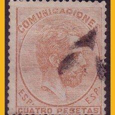 Sellos: 1872 AMADEO I, EDIFIL Nº 128 (O) . Lote 30449305
