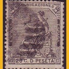 Sellos: 1873 I REPÚBLICA, EDIFIL Nº 134 (O) . Lote 30449315