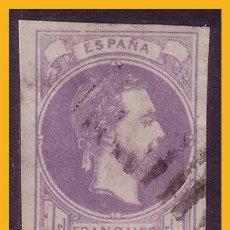 Sellos - 1874 Carlos VII, Edifil nº 158 (o) - 30449359
