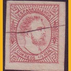 Sellos - 1874 Carlos VII, Edifil nº 159A (o) - 30449361
