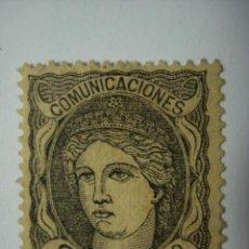 Selos: GOBIERNO PROVISIONAL 2 MILESIMAS DE ESCUDO AÑO 1870 - NUEVO SIN GOMA OCASION !!!!. Lote 30555466