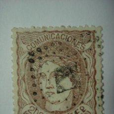 Selos: GOBIERNO PROVISIONAL 200 MILESIMAS DE ESCUDO AÑO 1870 - USADO OCASION !!!!. Lote 30555495