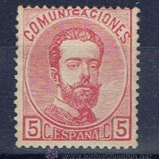 Sellos: AMADEO DE SABOYA 1872 NUEVO** EDIFIL 118 VALOR 2012 CATALOGO 34 EUROS. Lote 31100864