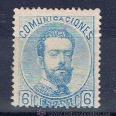 Sellos: AMADEO DE SABOYA 1872 NUEVO* EDIFIL 119 VALOR 2012 CATALOGO 200 EUROS. Lote 31100921