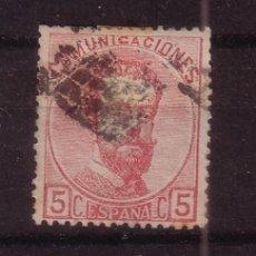 Sellos: ESPAÑA 118 - AÑO 1872 - AMADEO I. Lote 32470390