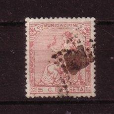 Sellos: ESPAÑA 132 - AÑO 1873 - ALEGORIA DE ESPAÑA. Lote 32470405