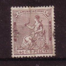 Sellos: ESPAÑA 136 - AÑO 1873 - ALEGORIA DE ESPAÑA. Lote 32470415