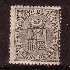 Sellos: ESPAÑA 141** - AÑO 1874 - IMPUESTO DE GUERRA - ESCUDO DE ESPAÑA. Lote 32470443