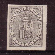 Sellos: ESPAÑA 141A* - AÑO 1874 - IMPUESTO DE GUERRA - ESCUDO DE ESPAÑA. Lote 32470449