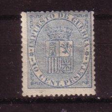 Sellos: ESPAÑA 142* - AÑO 1874 - IMPUESTO DE GUERRA - ESCUDO DE ESPAÑA. Lote 32470454