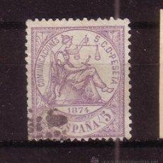 Sellos: ESPAÑA 144 - AÑO 1874 - ALEGORIA DE LA JUSTICIA. Lote 32470464