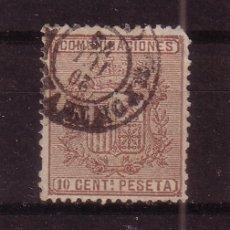 Sellos: ESPAÑA 153A - AÑO 1874 - ESCUDO DE ESPAÑA. Lote 32470517