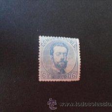 Sellos: ESPAÑA,1872,EDIFIL 119**,AMADEO I,NUEVO CON GOMA Y SIN FIJASELLOS. Lote 32488058